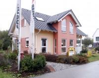 この展示場創設時に建てられたモデルハウスは、ドイツではごく一般的に建てられている一時取得者向け住宅。